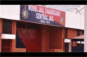 burial jail