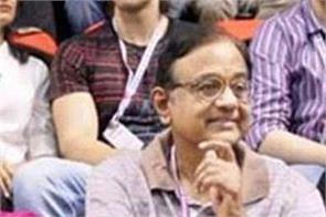 legal matters related to chidambaram and his family