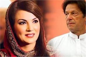 imran khan knew about modi s article 370 move beforehand alleges ex wife