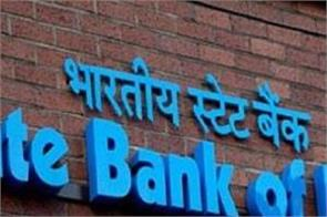 state bank of india ipo credit cars shares business news hindi latest news