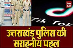 commendable initiative of uttarakhand police