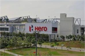 hero motocorp manufacturing plant will remain closed till august 18