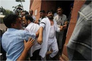 pdp mps tore clothes azad on dharna