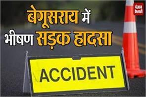 10 people injured in road accident