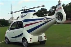 could not become pilot made helicopter to tata nano car