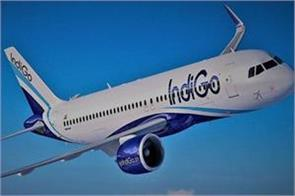 srinagar indigo will return full money to passengers on cancellation