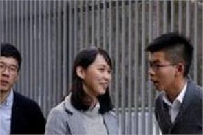hong kong umbrella movement joshua wong agnes chow nathan law