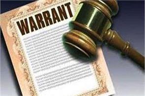 bailval warrant issued for investigating officer in rape case