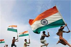 why independence day is celebrated today know some special things