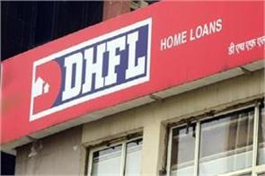 dhfl solution plan no lender will suffer losses