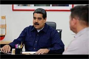 venezuela maduro appoints new ministers