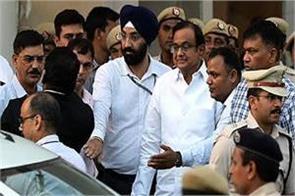 all ed allegations wrong chidambaram in sc