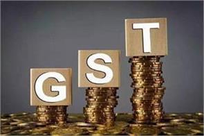 deadline to fill gst returns extended now file by november 30