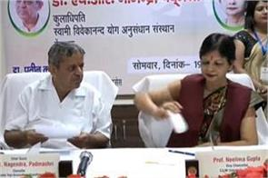 prime minister s yoga guru said modi ji now our guru has become