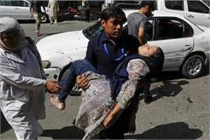 at least 95 wounded as explosion rocks kabul