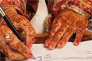 bangladesh to remove the word  virgin  from muslim marriage certificates