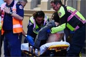 multiple people stabbed in knife attack in sydney