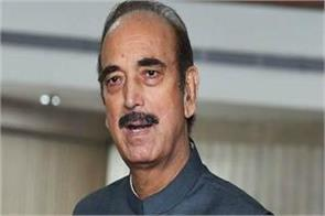 congress leader ghulam nabi azad stopped at srinagar airport
