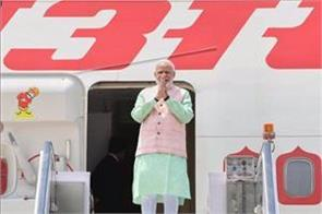 pm modi leaves for a trip to 3 countries