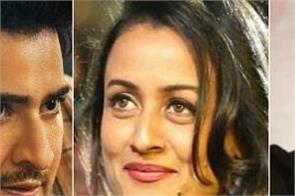 lets know mahesh babu love story with namrata shirodkar on his birthday