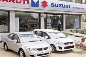 maruti suzuki hopes to improve demand in festive season