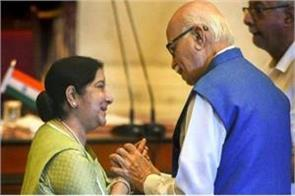 advani became emotional after remembering sushma swaraj