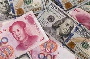 u s labels china a currency manipulator escalating trade war