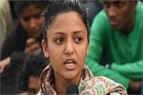 files complaint against shehla rashid over her allegations on kashmir