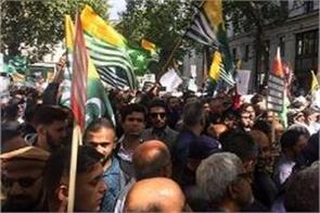london jounalist poonam joshi save indian flag from khalistanies
