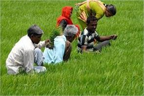 registration of pm kisan pension scheme starts from today will get rs 3000