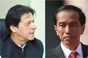 pak pm imran khan contacts indonesian president on kashmir issue