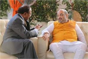 amit shah high level meeting on kashmir