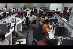 employees posted in 24 hour call center