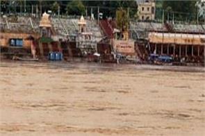 flood alert in andhra pradesh