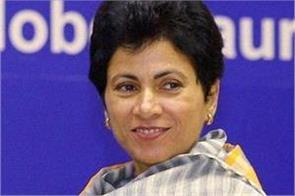 kumari selja appointed as haryana congress president