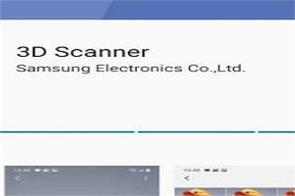 learn how samsung 3d scanner app helps in creating 3d s