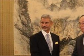 jaishankar meet vice president of china wang qishan