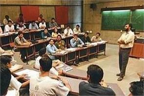 iim off campus mba phd jammu kashmir students centre in srinagar