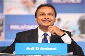 anil ambani reliance capital s net profit up 4 times shares up 7 percent