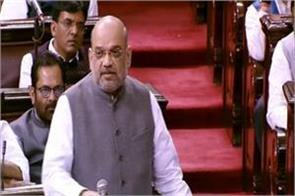 uapa amendment bill 2019 passed in rajya sabha