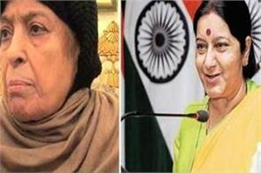 sushma swaraj promise to nawaz sharif s mother