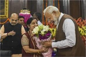 sushma swaraj taught pm modi first lesson