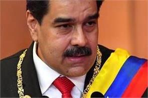 colambia alvaro uribe velez nicolas maduro venezuela news