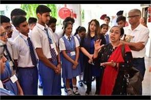 first career guidance cell started for students