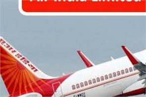 air india limited recruitment 2019 recruitment for 311 engineer posts