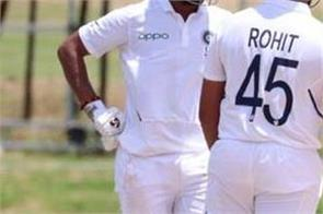 pujara hundred against west indies a india scored 297 5 wickets day one