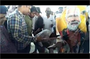 guru ravidas temple broken in delhi spark of protest reached haryana