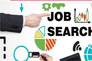 uksssc recruitment 2019 on agriculture officer