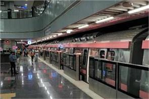now passengers will be able to carry heavy bags in delhi metro
