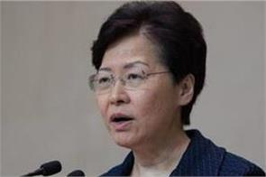 hong kong protests carrie lam ready for dialogue